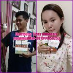 Testimoni Pengguna Produk Obat Peninggi Badan Tiens NHCP Zinc Malaysia