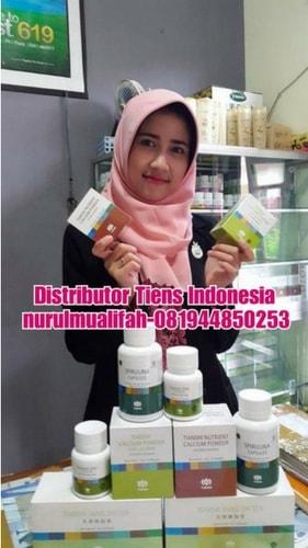 nurul mualifah distributor resmi produk tiens